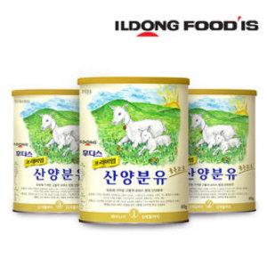 프리미엄 산양분유 1~3 단계  400g  4 캔 /산양유아식