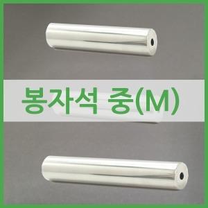 산업용 봉자석/200L/300L/철편제거/이물질제거