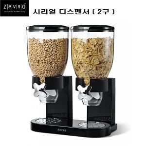gat-200/ZEVRO/더블용기/시리얼디스펜스/