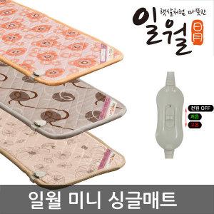 일월 온열매트 3인용방석/전기방석/전기장판 전기매트