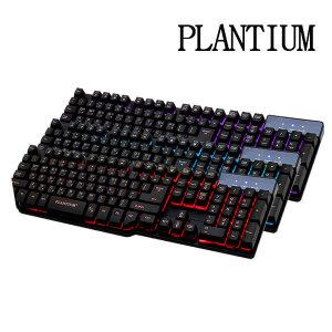 PLANTIUM KB-324 플랜져 플런저 LED 게이밍 키보드
