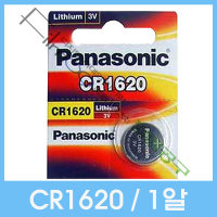 CR1620 파나소닉 리튬 건전지/배터리 3V -1알