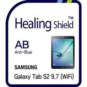 HH갤럭시 탭S2 9.7 WiFi 기능성 시력보호필름 전면1매