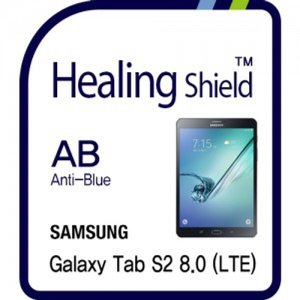 HH갤럭시 탭S2 8.0 LTE 기능성 시력보호필름 전면 1매