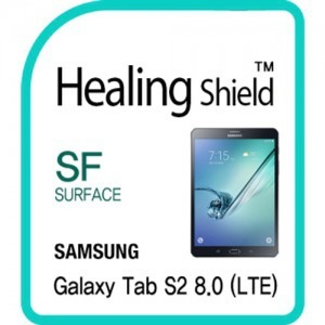 HH삼성 갤럭시 탭S2 8.0 LTE 후면 외부보호필름 2매