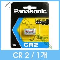 소니/파나소닉 CR2 리튬 건전지/배터리 3V (1알)