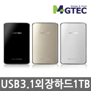 ������ ��3.1 USB3.1[1T(HDD)] 2016�� USB3.1 ��3.1�����ϵ� 1TB/1��/��ǰ������