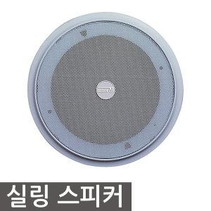 데논 SC-N7 북쉘프스피커