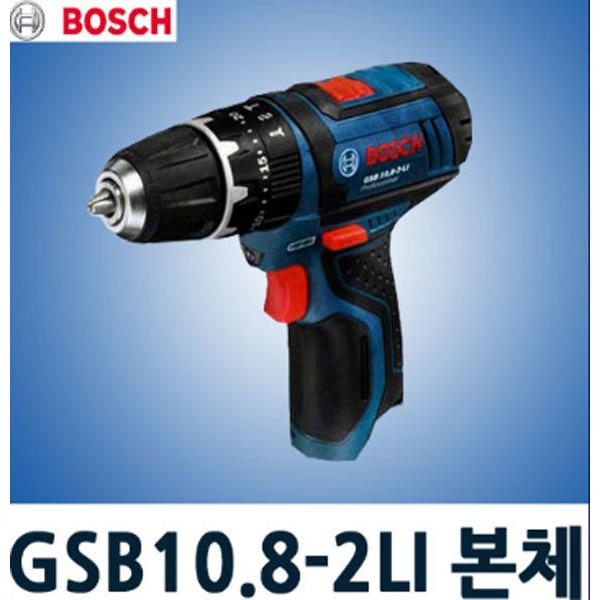 GSB10.8-2LI 본체 GSR10.8V-2LI/GDR10V-LI 베어툴판매