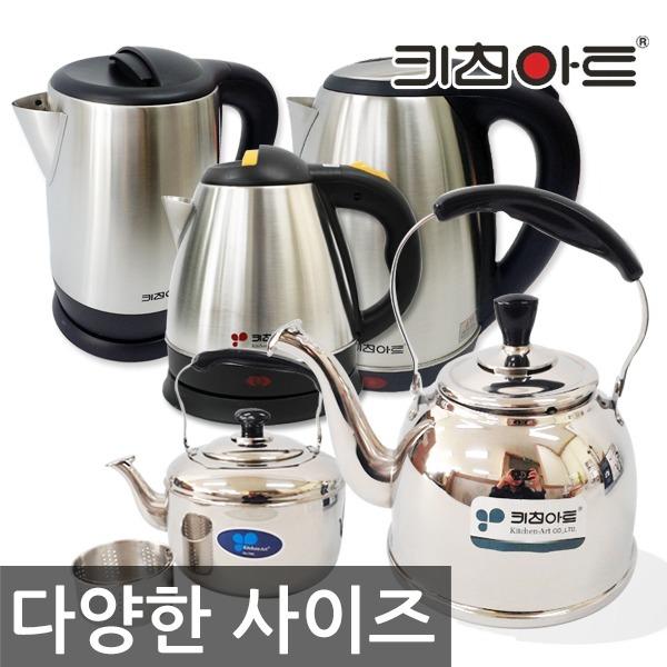 신상품 고급 키친아트 전기주전자/차망주전자/티아모