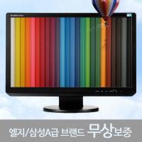 17.19.20.22.23.24��ġ LCD/LED�߰�����