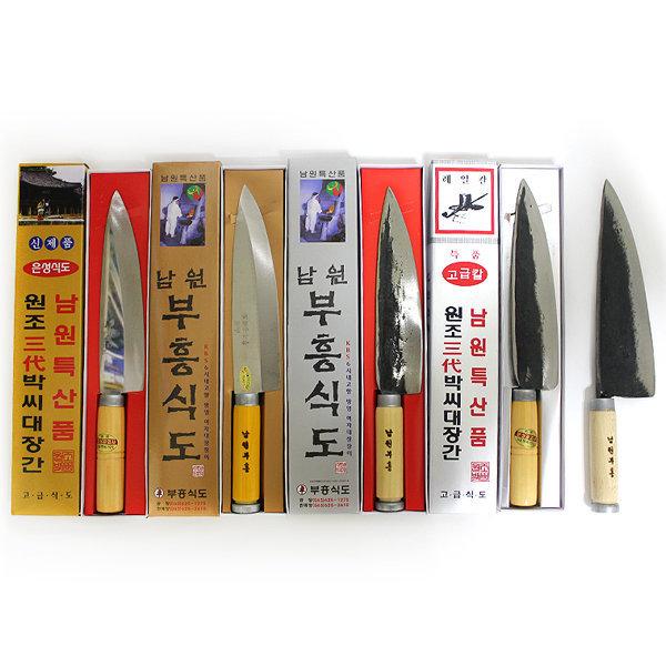 남원대장간칼/전통칼/무쇠칼/레일강/생선칼/부흥/은성