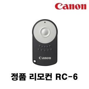 (캐논공식총판) 정품 RC-6+정품케이스 최신품/빛배송