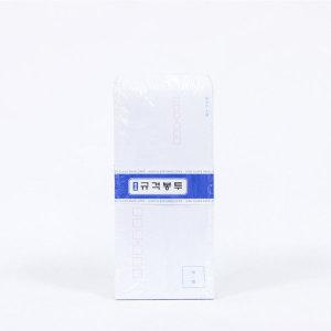 편지봉투/규격/부의/편지/결혼봉투/A4무지봉투 100매