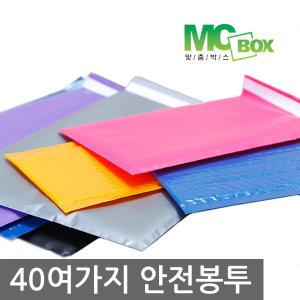 안전봉투 업계 최다 보유/ 무료배송/비닐 종이 HD PET