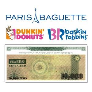 (등기발송)SPC 통합 1만 파리바게뜨 배스킨 던킨도넛