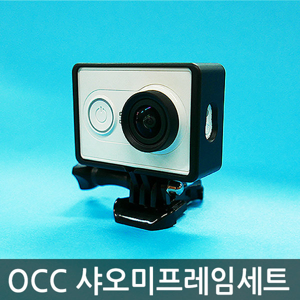 OCC 샤오미액션캠용 프레임마운트+퀵릴리즈+노브세트