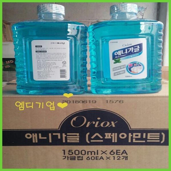 애니가글 1.5L 6병 + 가글컵720개/가그린 구강청결