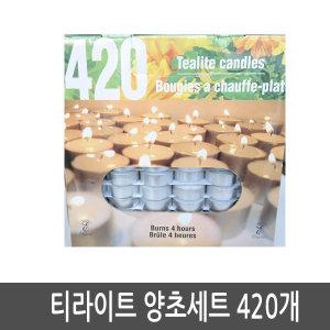 CT 티라이트 양초세트 420개/캔들/코스트코