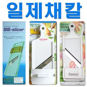 시모무라 SS 채칼/무채칼/양배추채칼/FSW 01/SFS 102