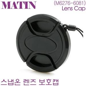 매틴 스냅온 렌즈캡 82mm / Matin Lens Cap (M6281)