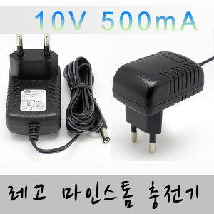 아답터 10V 500mA 레고마인스톰 충전기 어댑터