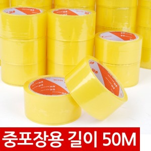 천년 택배포장 박스테이프 50M/테이프커터기