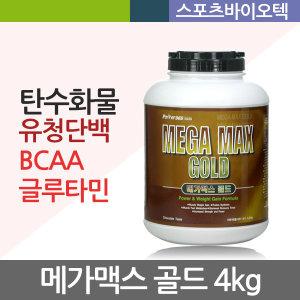 �Ű��ƽ� ��� 4kg  ź��ȭ��/��û�ܹ�/BCAA/�コ/�コ������