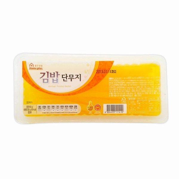 [홈플러스당일배송] 김밥단무지_550g