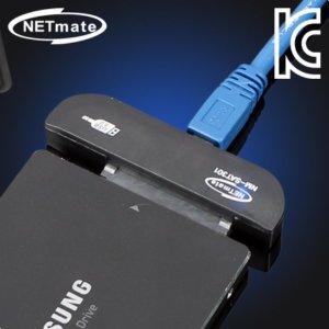 USB3.0 to SATA2 컨버터(2.5형/무전원) NM-SAT301