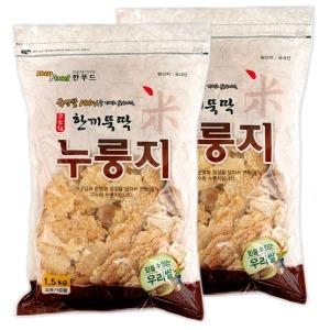 특대용량1.5kgX2 한끼뚝딱 누룽지 국산쌀한국전통식품