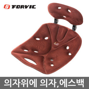 에스백 공식총판/휴대용허리지지/척추보호/자세교정