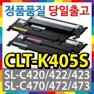 CLT-K405S ������ SL-C422 C423 C470 C472 473 W FW