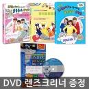 DVD �帲���̿� �Բ��ϴ� �������� 3�� (1ź+2ź+����) + DVD����ũ���� ����