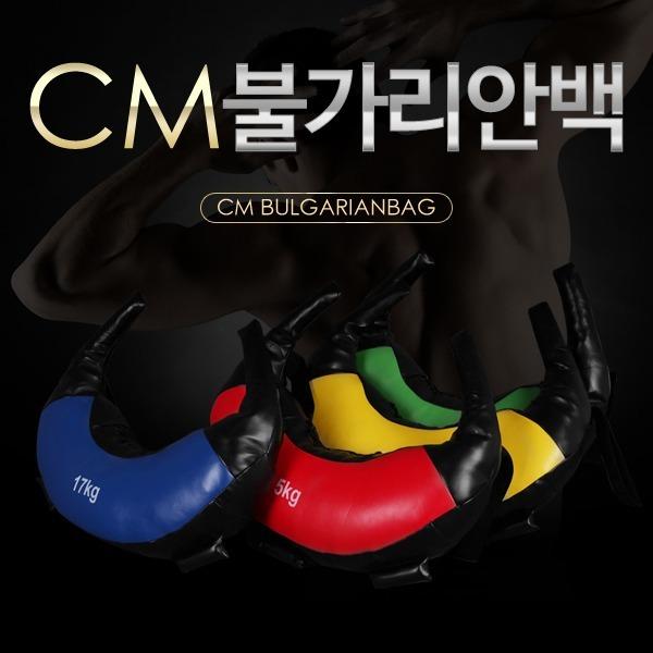 최상의품질 정품 CM 불가리안백 5kg~17kg