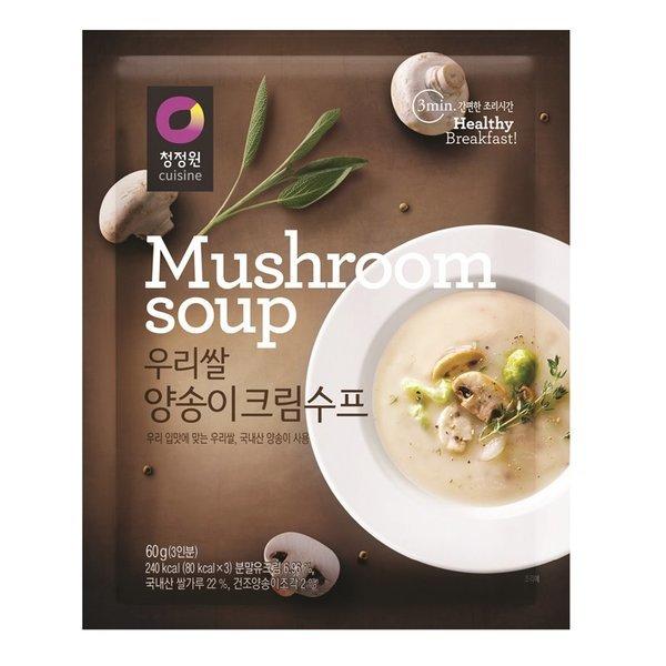 (10+1)대상_청정원우리쌀양송이수프_60G