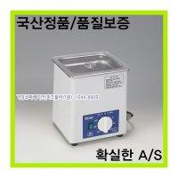 특가/초음파세척기/SD-120H/초음파세정기/국산제품