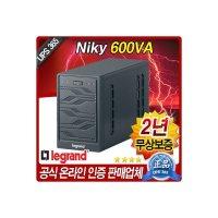 프랑스legrand/UPS/NIKY 600VA/니키/르그랑/비상전원