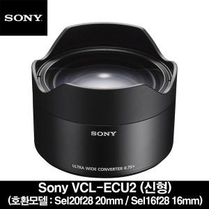 태성  소니 VCL-ECU2 ECF2 와이드컨버터 어안컨버터