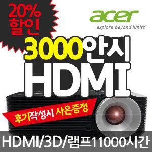 X112H/3000�Ƚ�/HDMI/���̼���������/11000�ð�/ABC