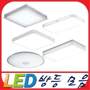 최고급형 LED방등 35 000원 부터/프리미엄방등