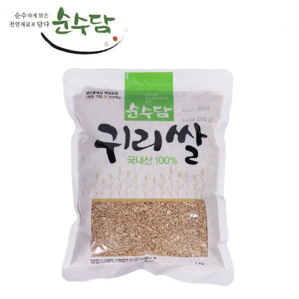 귀리쌀 1kg 국내산 밥맛이좋은귀리품종:겉귀리