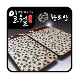 숯 황토방 전기매트/전기장판 일월매트 전기방석