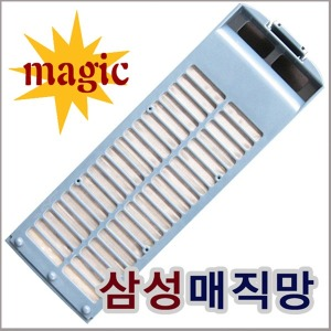 2개/삼성 세탁기 매직필터/WA-GA139WA