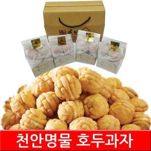 천안호두과자/선물/결혼답례품/명절/답례품/간식