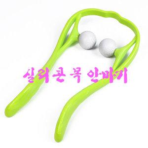 골프공 목마사지기 목안마기 실리콘 소프트볼목안마기