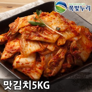 HACCP 100% 국산 맛김치5kg 포기김치 생김치 숙성김치
