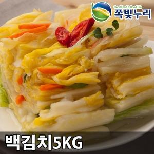 백김치 5kg 동치미 물 김치 / HACCP 국내산농산물100%