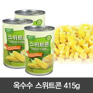 옥수수 스위트콘 415g/옥수수콘/간식/토핑/콘치즈