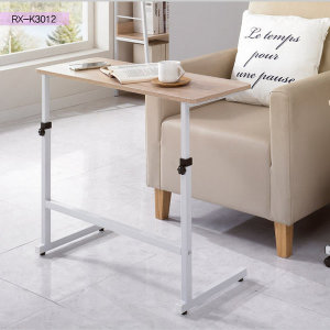 RX-K3012 높이조절스틸사이드테이블/ 소파테이블 책상